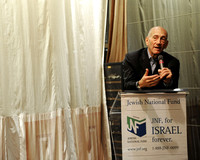 JNF'S Ehud Olmert Reception